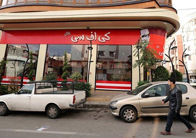 İran'ın başkenti Tahran'daki KFC restoranı