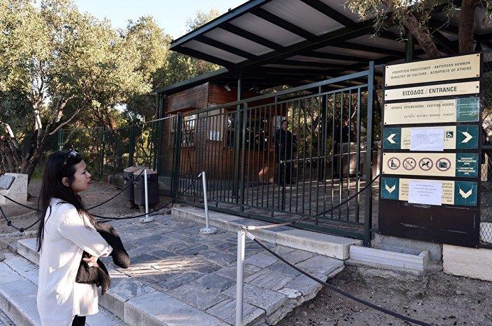 Grev kapsamında Yunanistan'daki müzeler de bugün kapalı olacak.