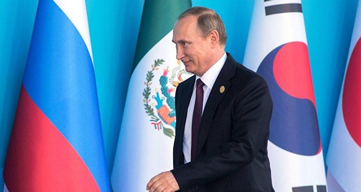 Vladimir Putin - Antalya G20 Zirvesi