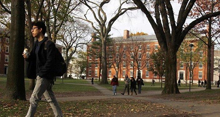 Harvard Üniversitesi