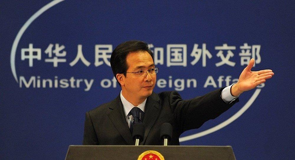 Çin Dışişleri Bakanlığı Sözcüsü Hong Lei