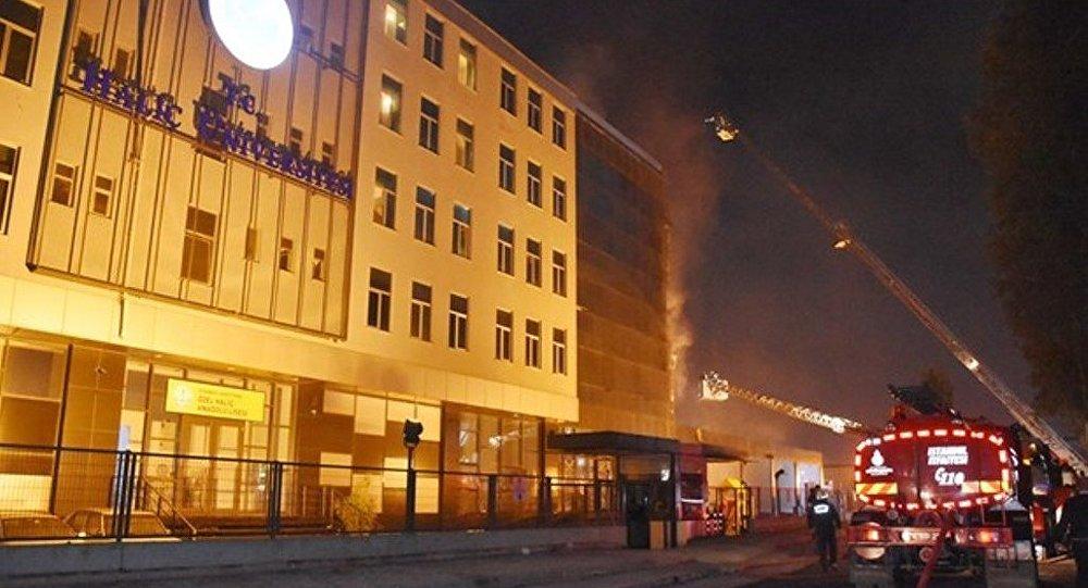 Haliç Üniversitesi yangın