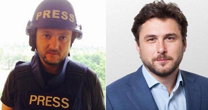 Suriye'de üzerlerine ateş açılan Rus gazeteciler