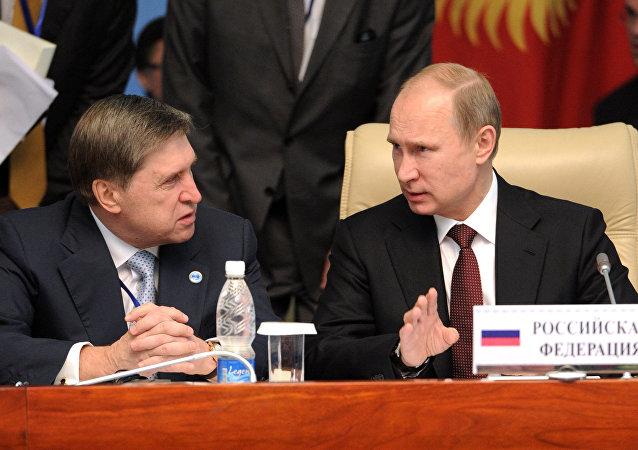 Vladimir Putin - Yuriy Uşakov