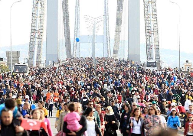 Vodafone 37. İstanbul Maratonu