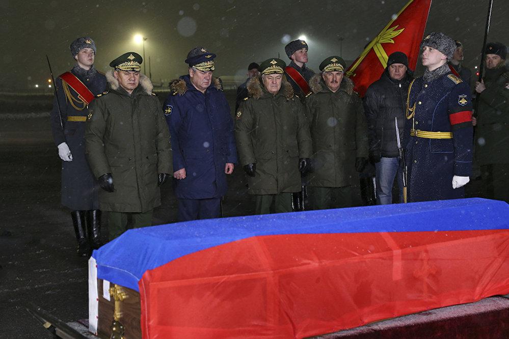 Rus pilotun cenazesi Moskova'da
