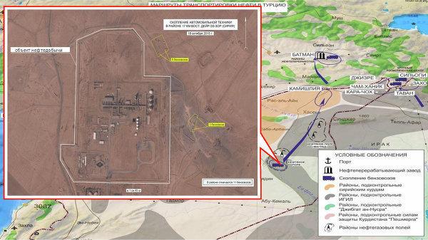 Suriye'nin Deyr ez-Zor bölgesinde  bulunan petrol tankerleri ve TIR'lar.