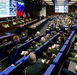 Rusya Savunma Bakanlığı