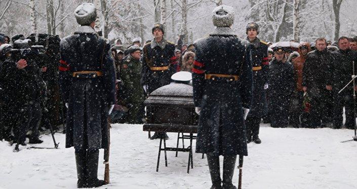 Oleg Peşkov'un Lipetsk'teki cenaze töreni