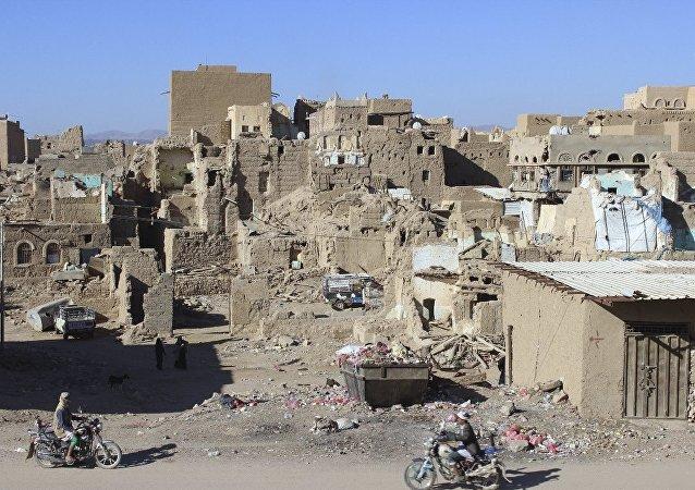 Yemen (Arşiv)