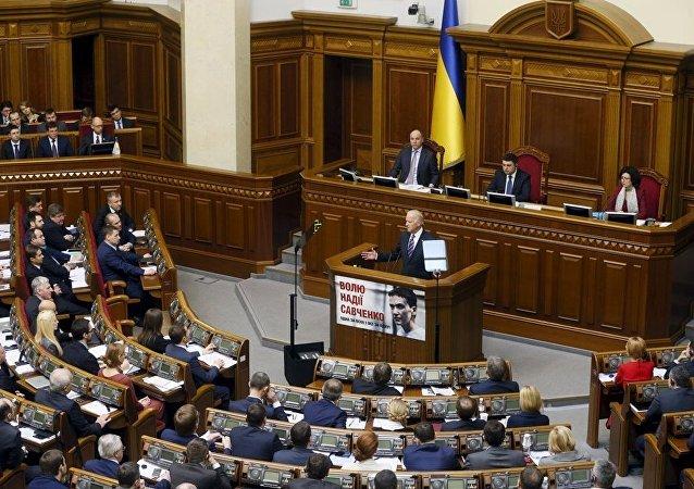 ABD Başkan Yardımcısı Joe Biden Ukrayna Parlamentosu'nda