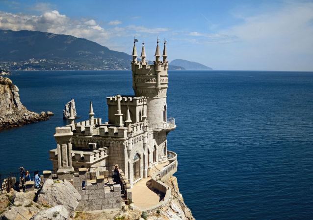 Kırım'ın Yalta Bölgesi