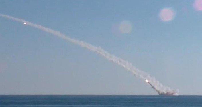 Rusya Akdeniz füze