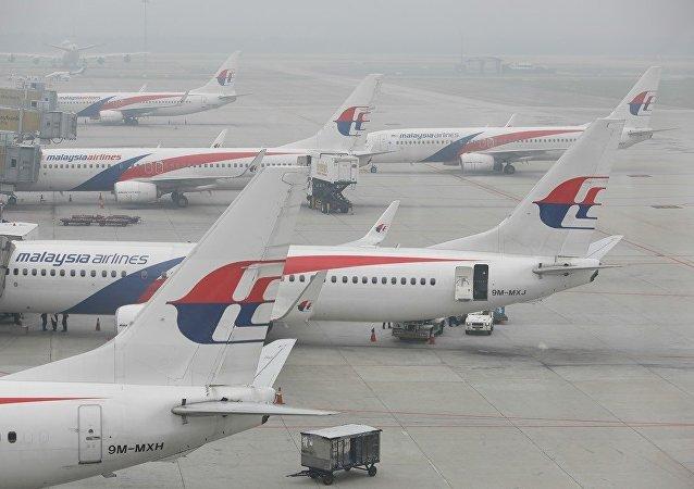 Kuala Lumpur Uluslararası Havaalanı- uçak