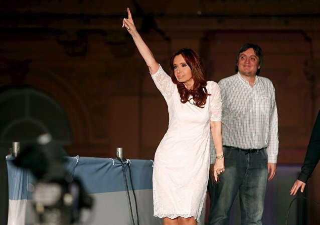 Eski Arjantin lideri Cristina Fernandez de Kirchner