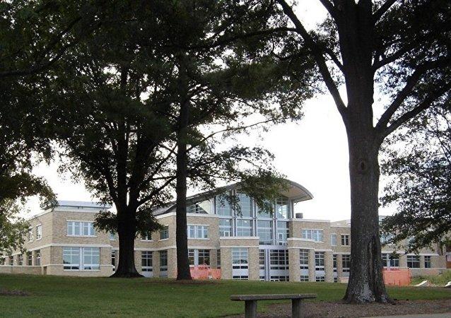 Arkansas Üniversitesi