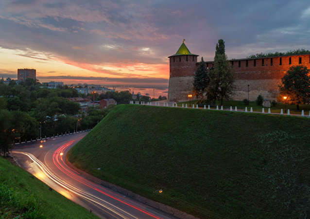Nijnıy Novgorod