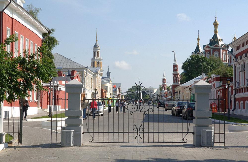 Moskova Bölgesi