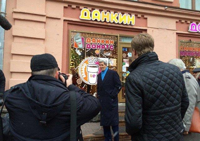 John Kerry Moskova'da