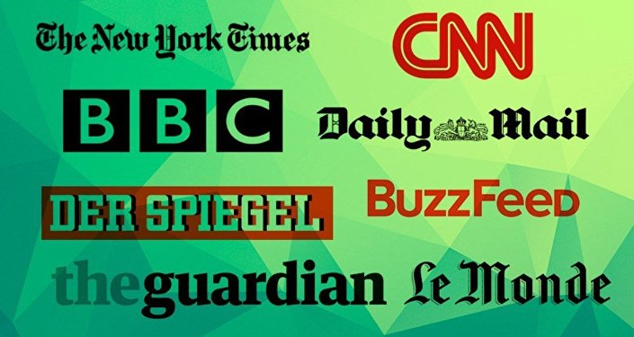Ana akım medya