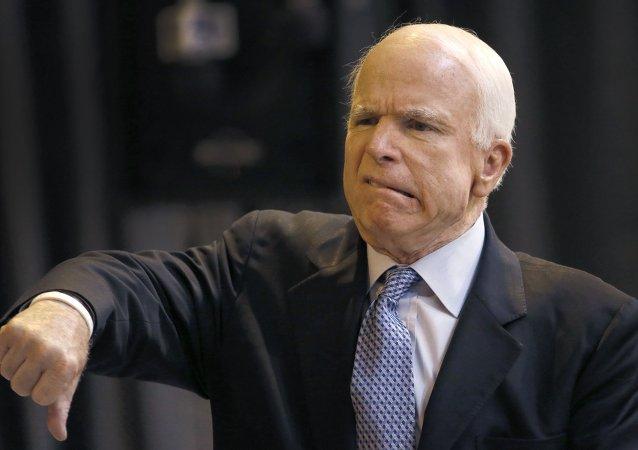 ABD'li Senatör John McCain