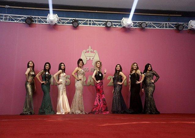 Irak güzellik yarışması