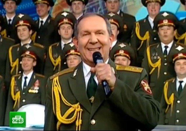 Rus polis korosu