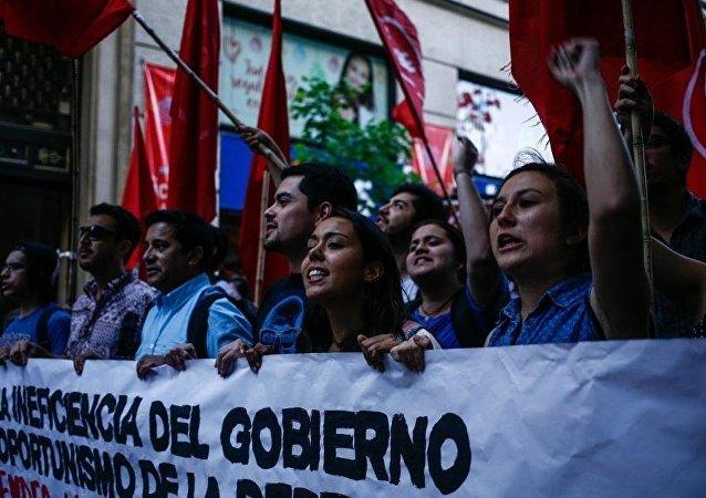 Şili'de öğrenci protestosu