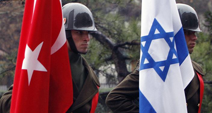 İsrail -Türkiye - Bayrak
