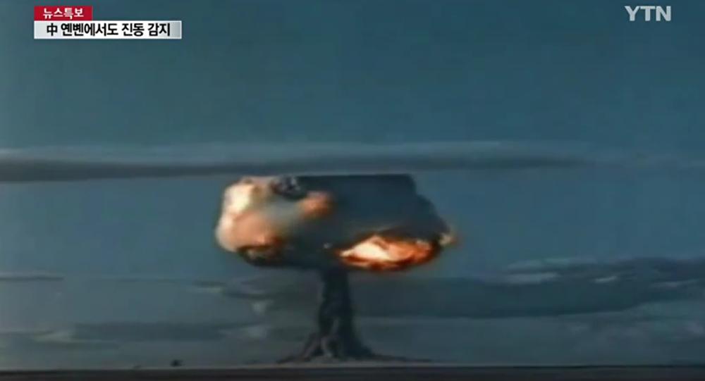 Güney Kore'nin bomba görüntüleri Kuzey Kore'ye değil Sovyetler'e ait