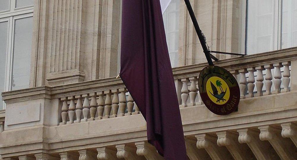 Katar  Büyükelçiliği