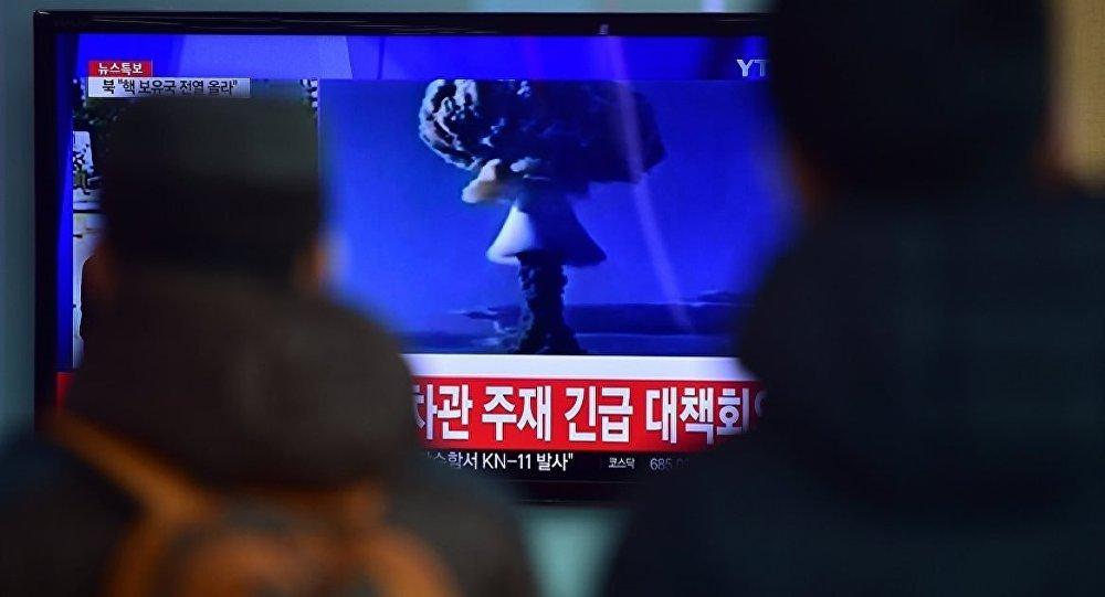 Kuzey Kore nükleer deneme