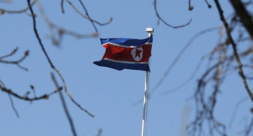 Kuzey Kore