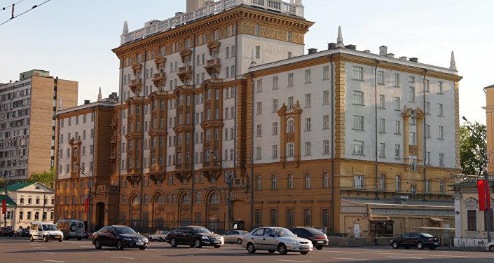Moskova'daki ABD Büyükelçiliği
