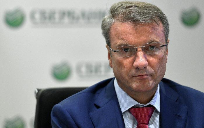 Sberbank: Türkiye'deki şirketlerimizi satmak istemiyoruz