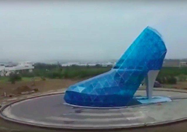 Ayakkabı kilise