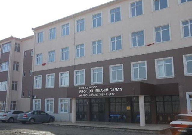 Beykoz Prof. Dr. İbrahim Canan Anadolu Lisesi