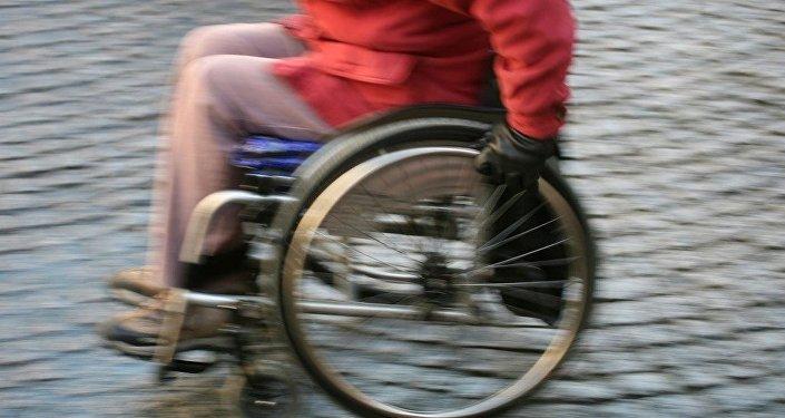 Engellilerin topluma adaptasyonu için yeni yöntem