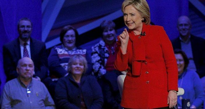 ABD'nin eski Dışişleri Bakanı Hillary Clinton