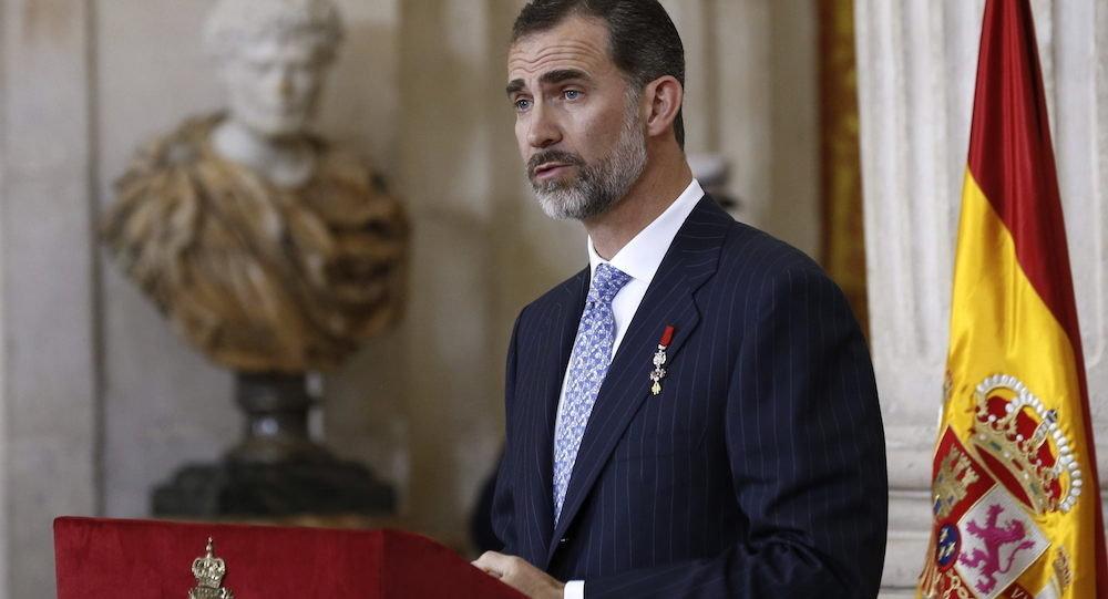 İspanya Kralı Felipe VI