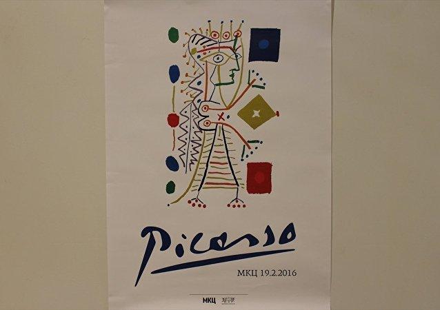 Picasso'nun eserleri Üsküp'te sergilenecek