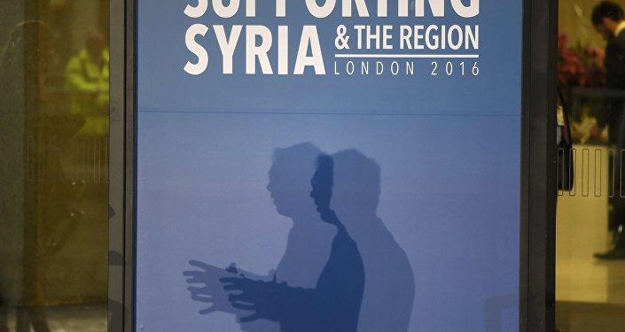 Suriye Donörler Konferansı