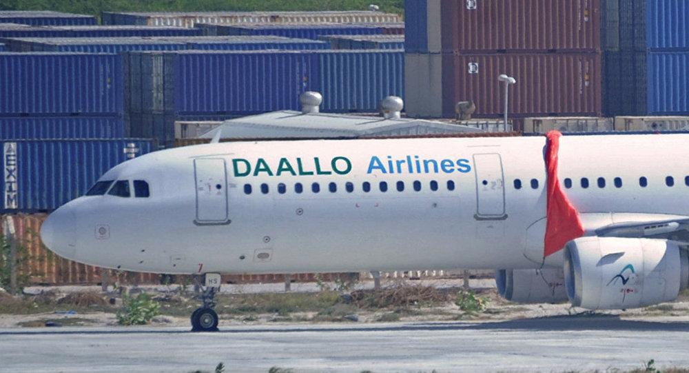 Daallo Havayolları