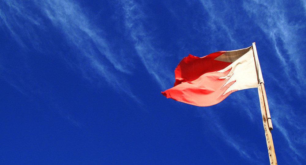 Bahreyn bayrak