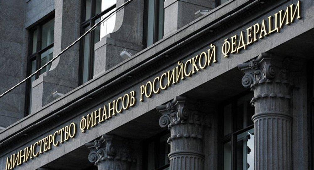 Rusya Maliye Bakanlığı