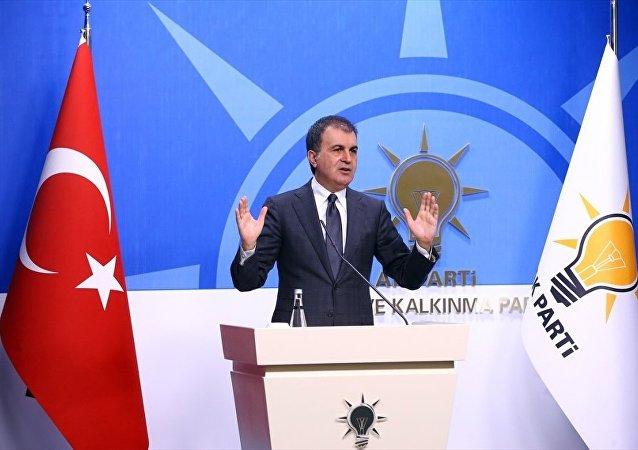 AK Parti Genel Başkan Yardımcısı ve Parti Sözcüsü Ömer Çelik, AK Parti Genel Merkezi'nde, basın toplantısı düzenledi.