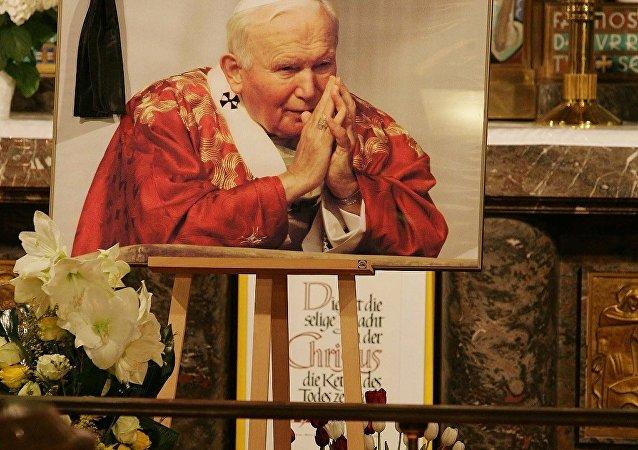 Papa 2. John Paul