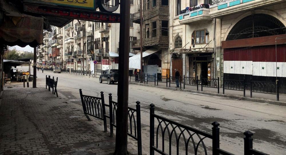 Halep Eski Şehir.