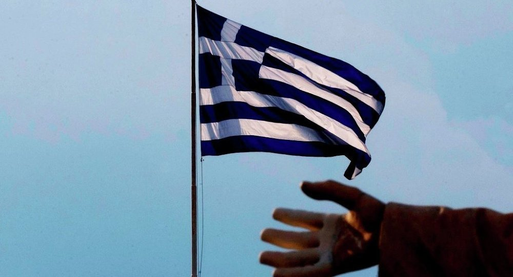 Yunanistan bayrağı / Atina