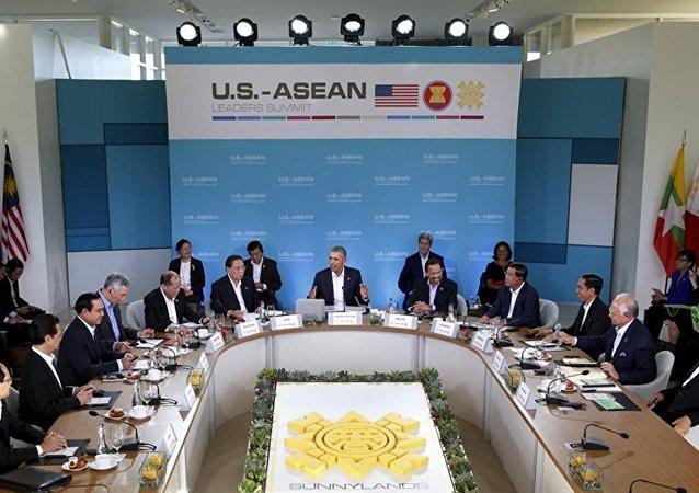 ABD-ASEAN Zirvesi
